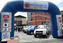 ralli-greece-offroad
